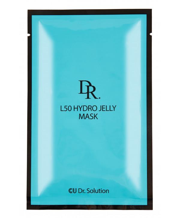 Cuskin Hydro Jelly Mask L50 Vitamin U